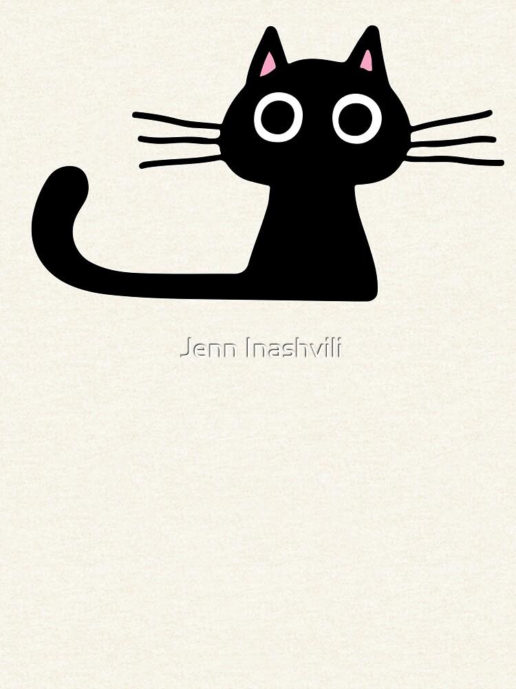 Cutie Kitty Cat Wide Eyed Black Kitten by ShortCoffee