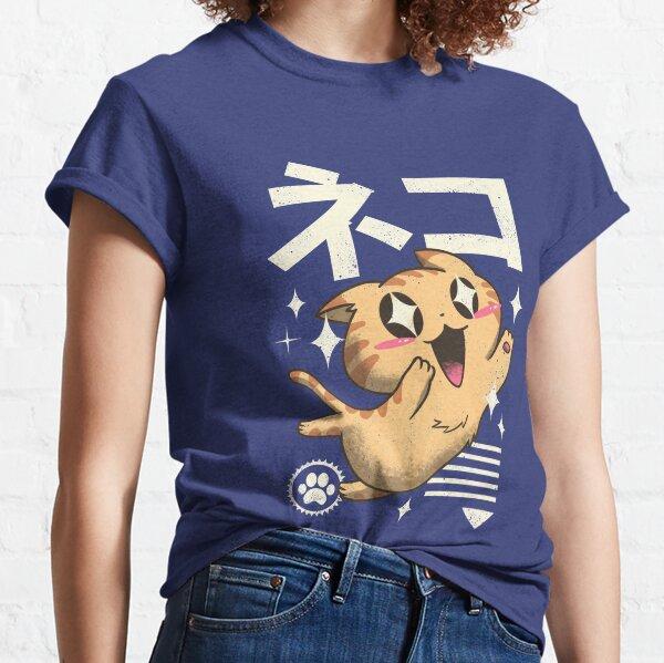 Kawaii Feline Classic T-Shirt