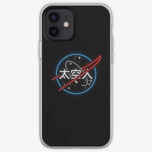 Nasa Japanese Esthetic Étuis et coques iPhone Coque souple iPhone