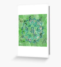 Fourth Chakra Mandala Greeting Card
