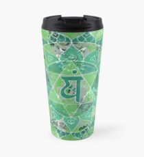 Fourth Chakra Mandala Travel Mug