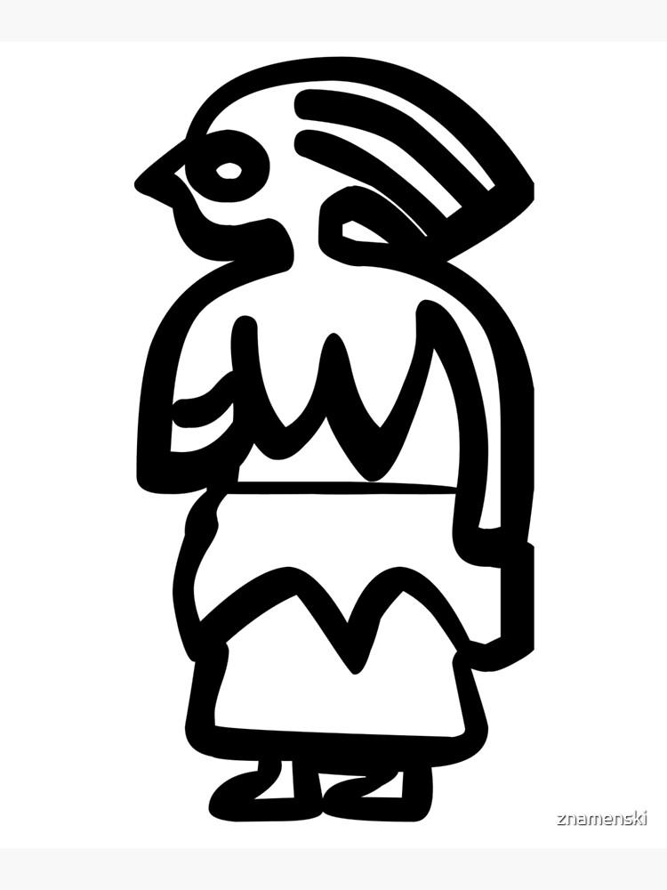 #ClipArt, #symbol, #illustration, #art, design, nature, black and white, monochrome by znamenski