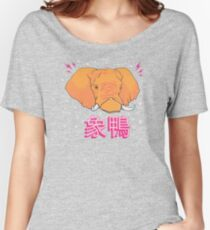 Elephant Duck Kanji Relaxed Fit T-Shirt