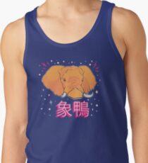 Elephant Duck Kanji Tank Top