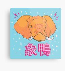 Elephant Duck Kanji Metal Print