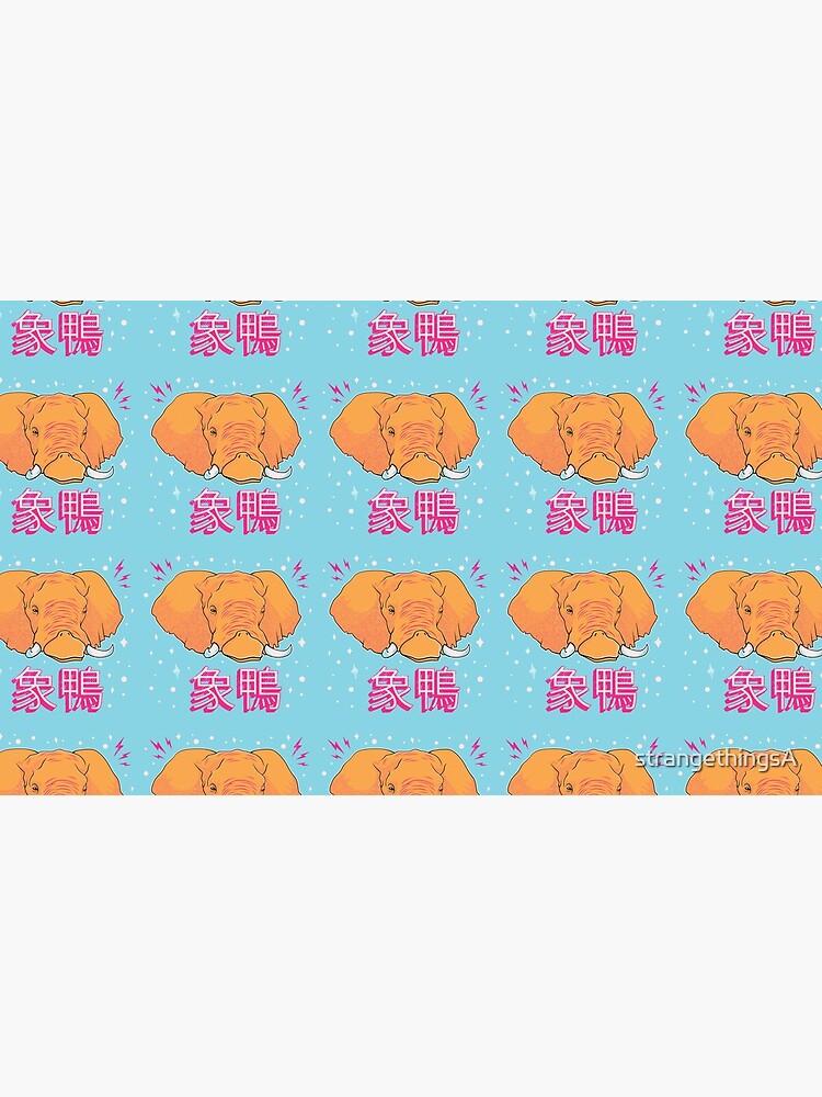 Elephant Duck Kanji by strangethingsA