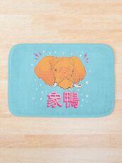 Elephant Duck Kanji Bath Mat