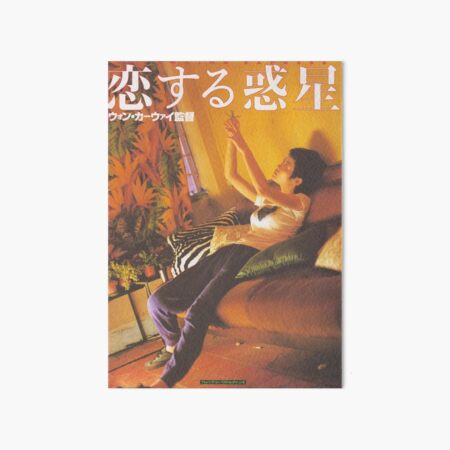 Chungking Express Poster Art Board Print
