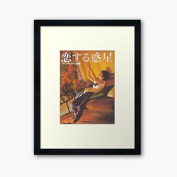 Chungking Express Poster Framed Art Print
