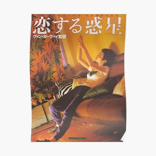 Affiche Chungking Express Poster