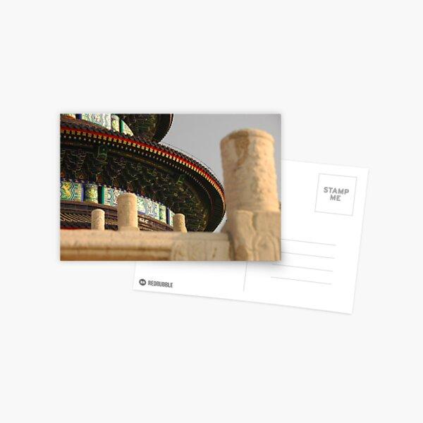 Temple of Heaven, Beijing Postcard