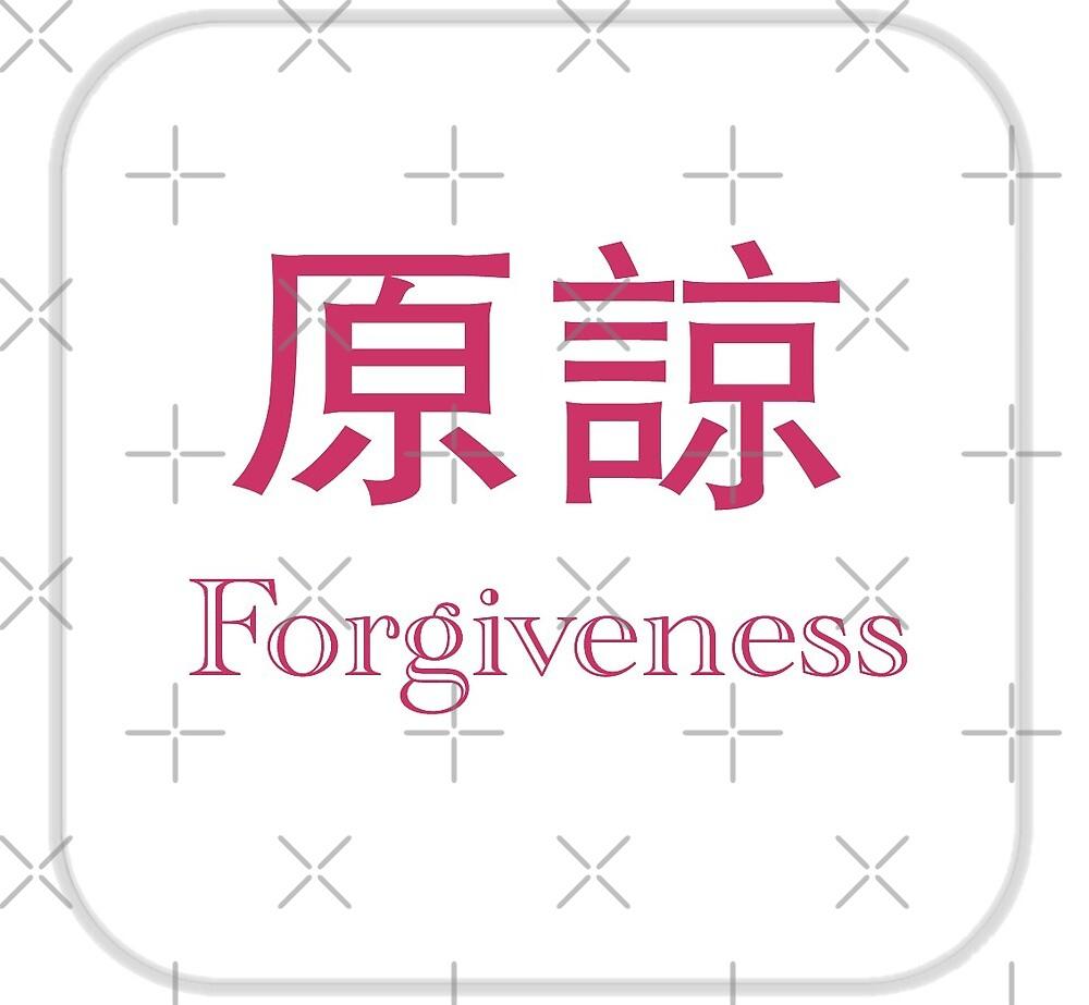 Forgiveness=Yuan Liang by LisaBeth