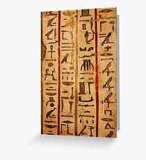 Egypt hieroglyphs, grunge seamless pattern Greeting Card