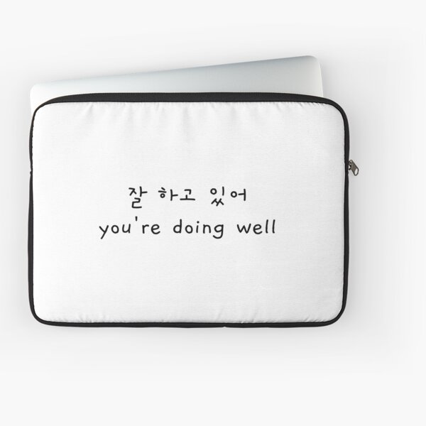 Stray Kids - Grow Up / You're Doing Well (Black) Laptop Sleeve
