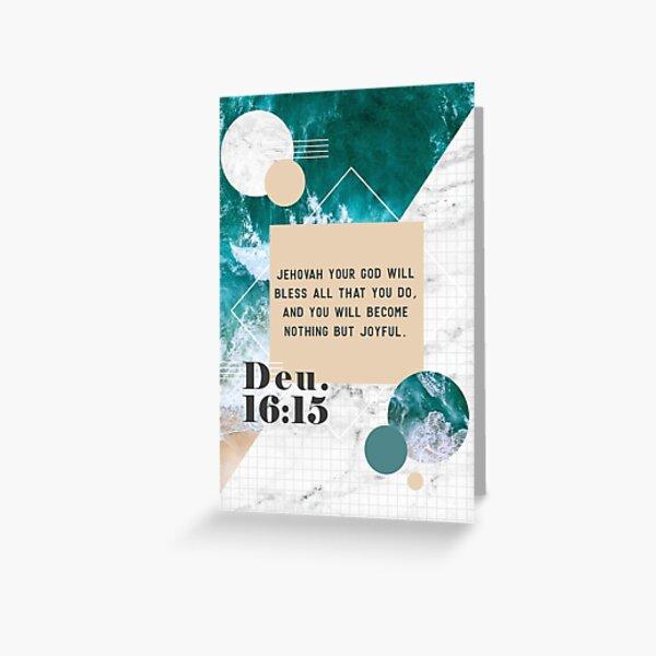 Deuteronomy 16:15 (Beach Marble Design) Greeting Card