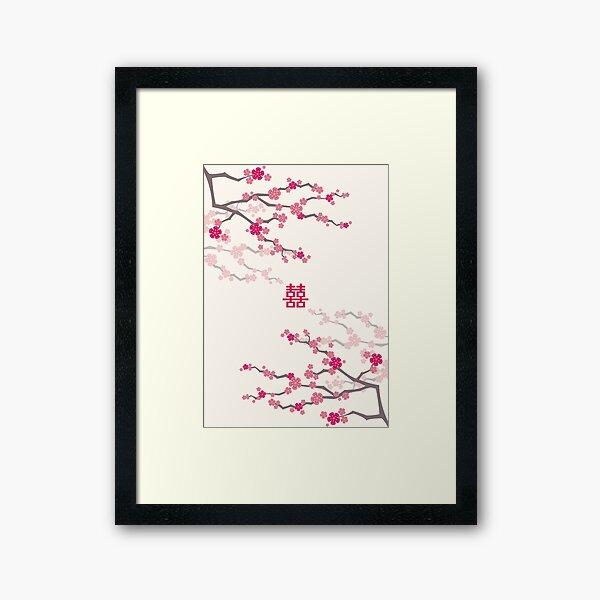 Fuchsia Pink Oriental Cherry Blossoms on Cream and Chinese Wedding Double Happiness | Japanese Sakura  Framed Art Print