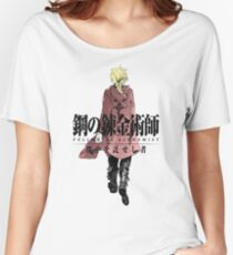 Edward Elric - Fullmetal alchemist Women's Relaxed Fit T-Shirt