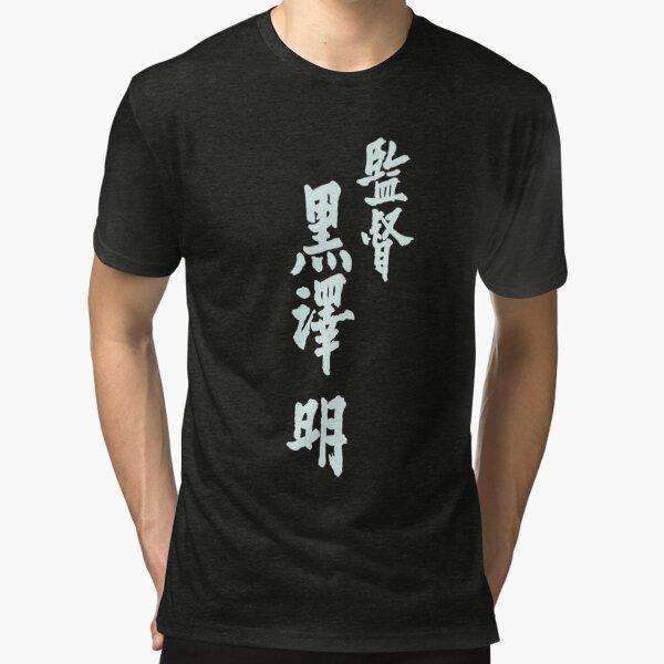 Directed by Akira Kurosawa Tri-blend T-Shirt