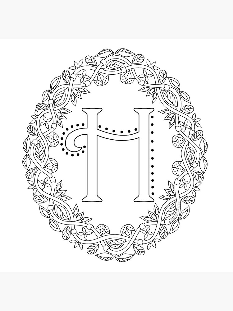 Letter H Black And White Wreath Monogram Initial by theartofvikki
