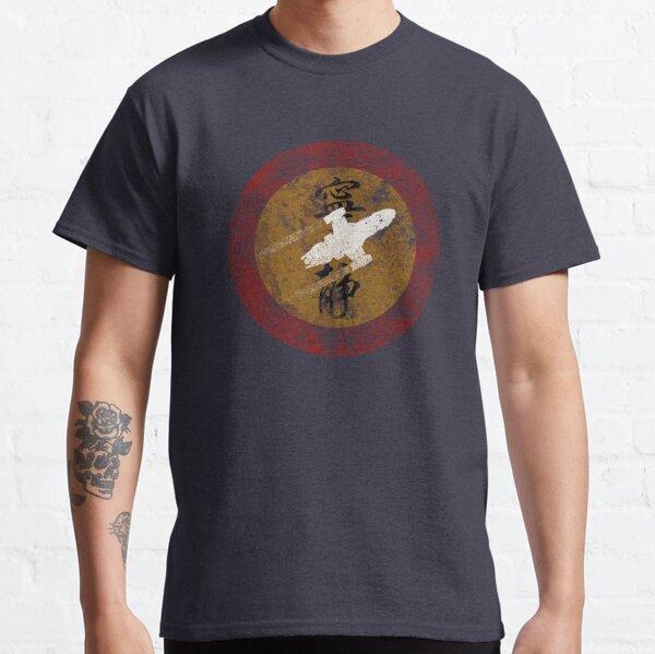 I Ain't Goin Back Classic T-Shirt