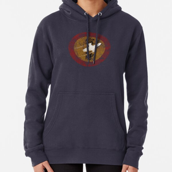 I Ain't Goin Back Pullover Hoodie