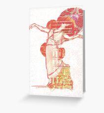 Isadora Greeting Card