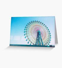 Otaru Ferris Wheel Greeting Card
