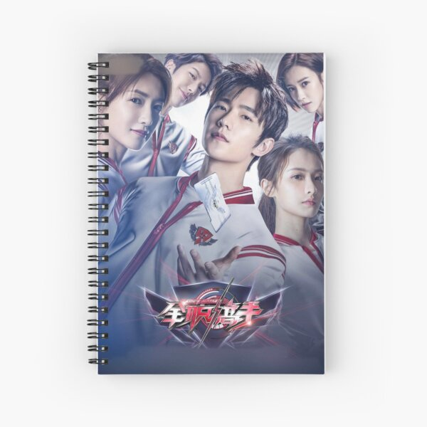 The King's Avatar tshirt Spiral Notebook