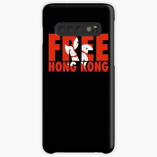 Free Hong Kong Samsung Galaxy Snap Case