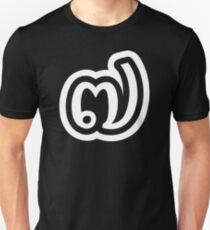 Thailand Number 7 / Seven / ๗ (Jed/Chet) Thai Language Script T-Shirt