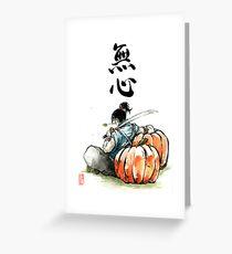 Japansese Calligraphy MUSHIN with Samurai and Pumpkin Greeting Card
