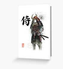Japanese Calligraphy with Armored Samurai with sword Greeting Card