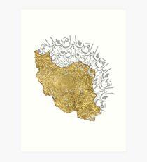My Iran Art Print