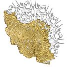 My Iran by Chakaame