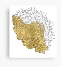 My Iran Metal Print