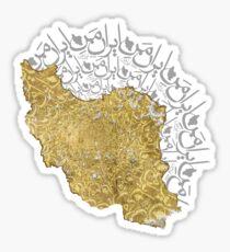 My Iran Sticker