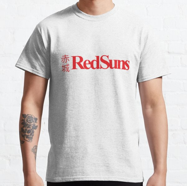 Akagi (赤城)   RedSuns  Classic T-Shirt