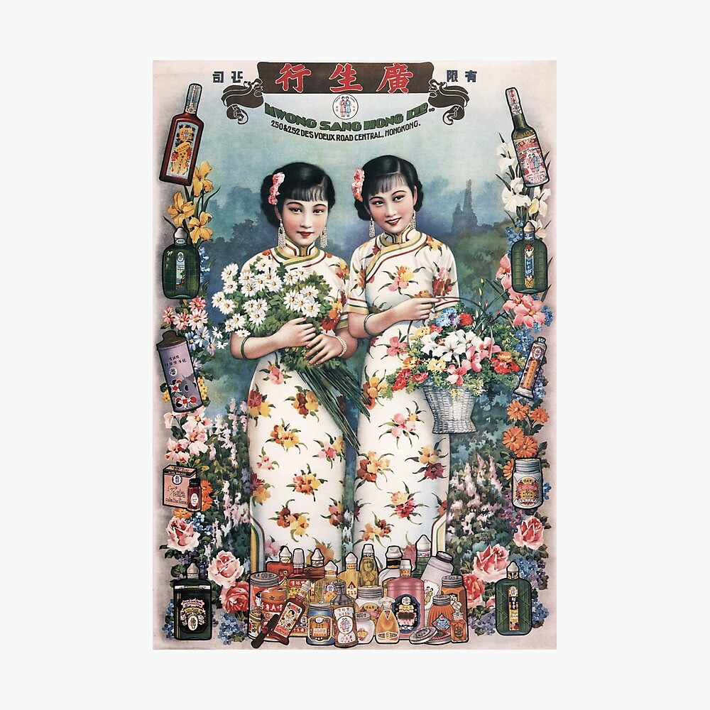 Kwong Sang Hong 2 girls Advert Vintage Retro Style Metal Sign scent toiletries