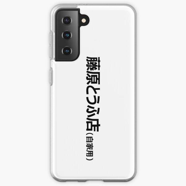 Initial D Fujiwara Tofu Samsung Galaxy Soft Case