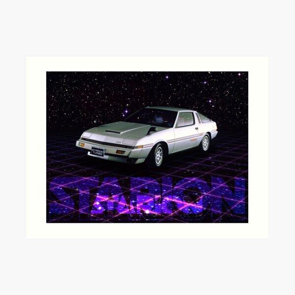 Starion Starscape Art Print