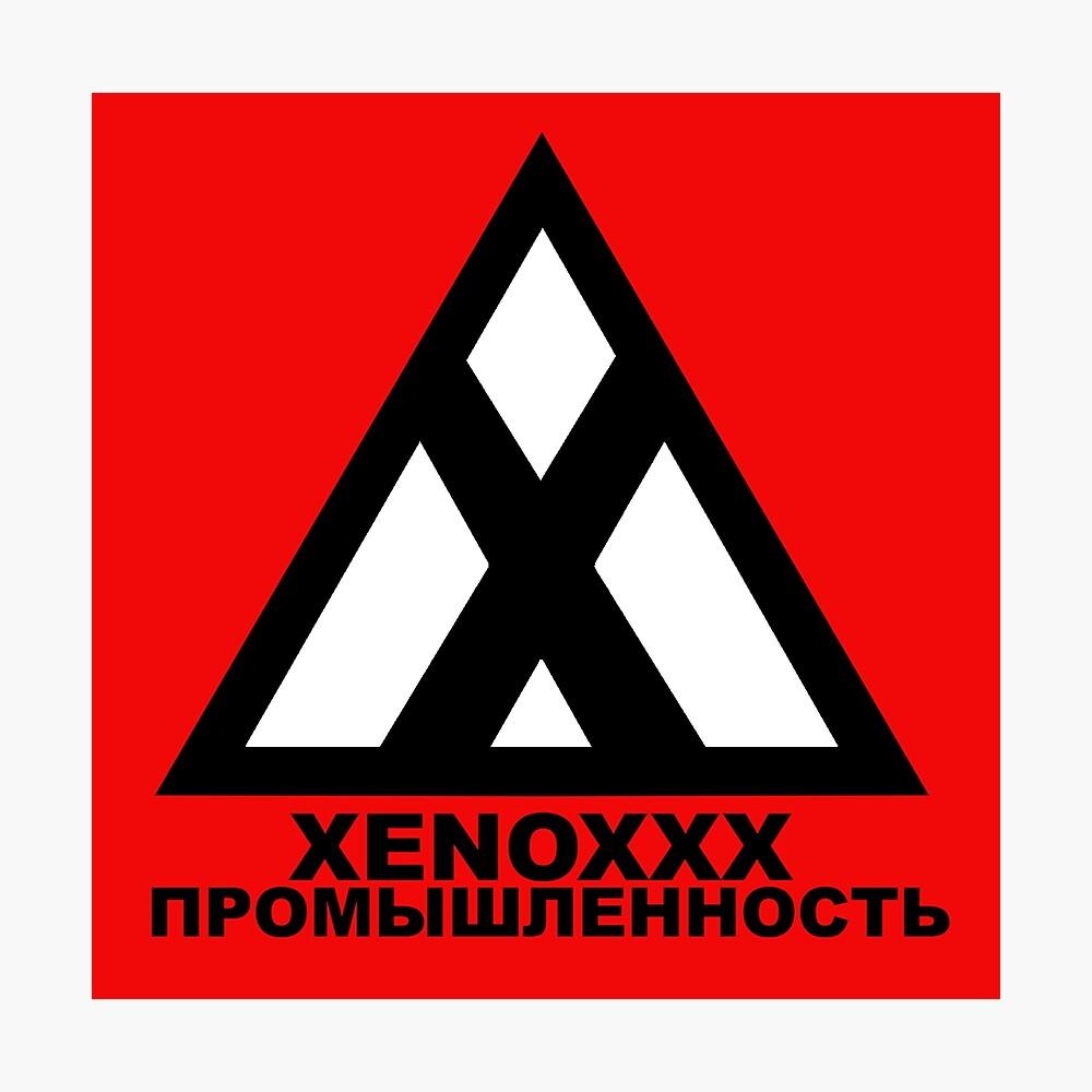 Xenoxxx Industries Photographic Print