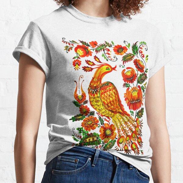 Firebird Petrykivka Ukrainian art Classic T-Shirt