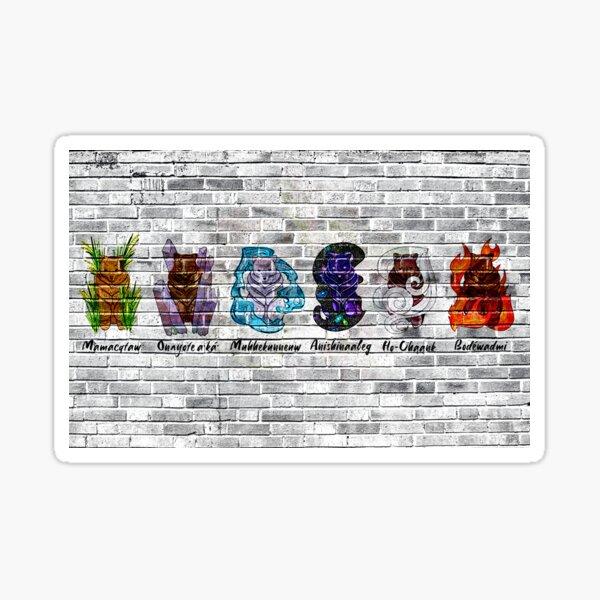Bear Clans Sticker