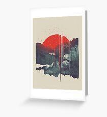 Sun Drips Greeting Card