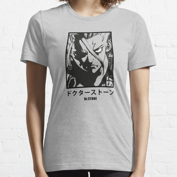 Dr Stone - Anime Camiseta esencial