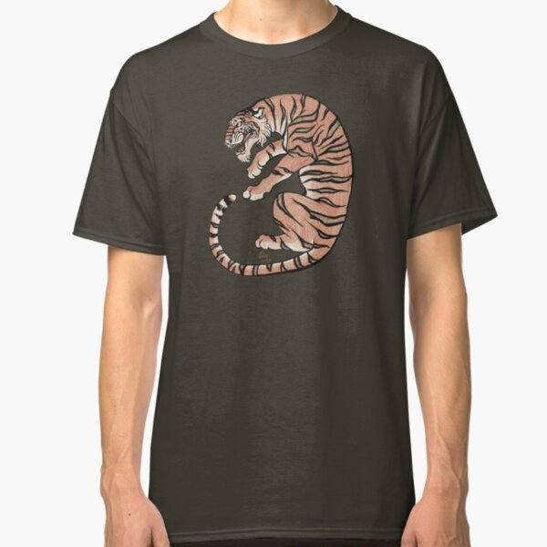 Asian Style Tiger No. 2 Classic T-Shirt
