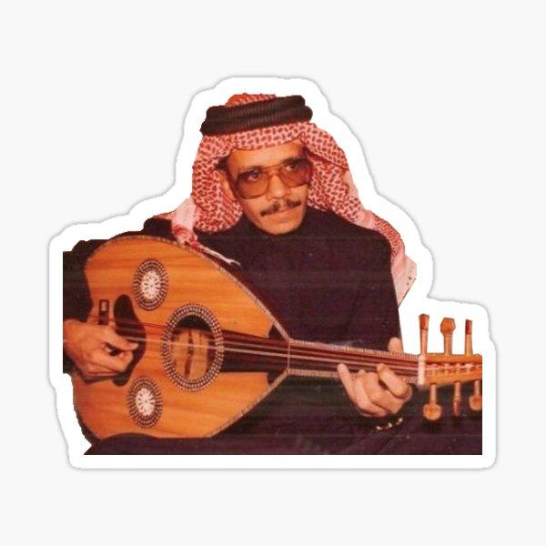 Talal Maddah, طلال مداح. Sticker
