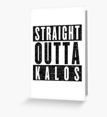 Trainer with Attitude: Kalos Greeting Card