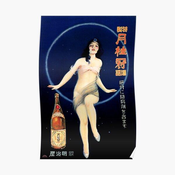 JAPAN GEKKEIKAN SAKE Alcohol Beverage Vintage Japanese Advertisement Poster