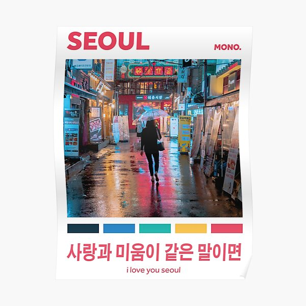 SEOUL (COLLECTION MONO / BTS) Poster